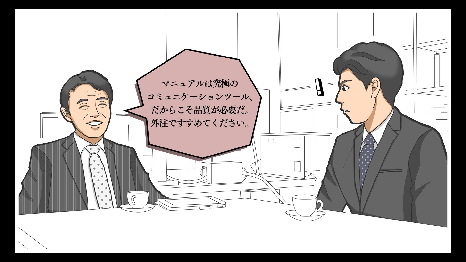 rtr2_10