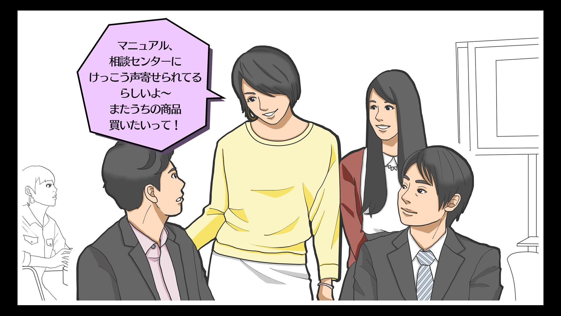 rtr2_11